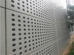 建筑装饰孔板