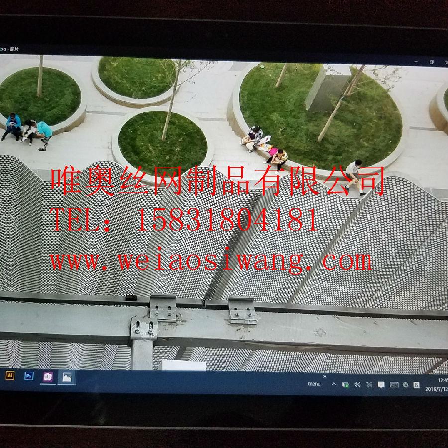 QQ图片20160715163324_副本