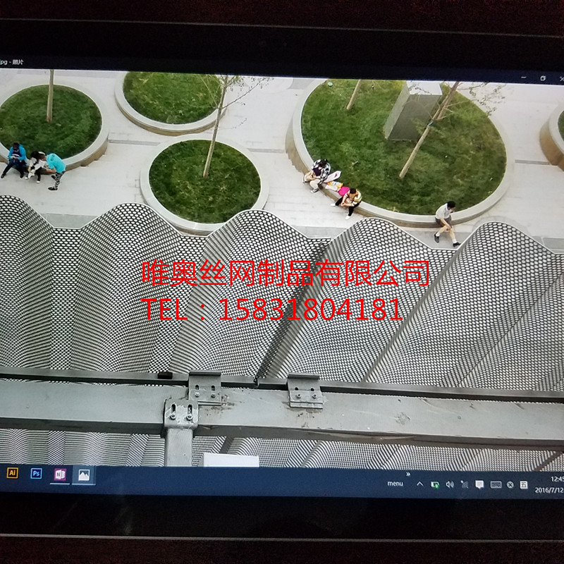 QQ图片20160715163328_副本